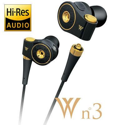 全新香港代理保養 日本 RADIUS HP-TWF31 Hi-Res 動圈 音域廣 中低音厚實有力 MMCX