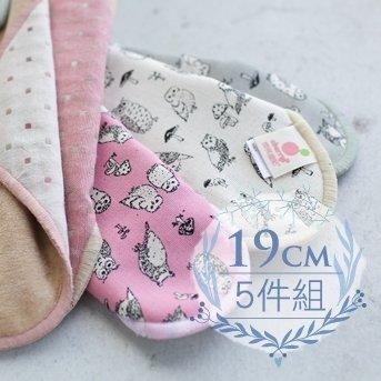 護墊 有機棉環保布衛生巾 櫻桃蜜貼