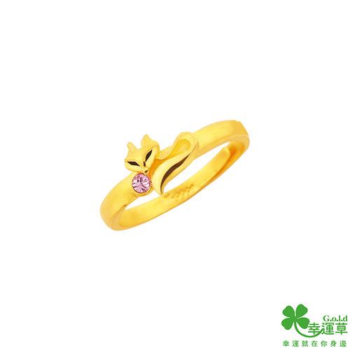 幸運草 俏麗狐黃金戒指