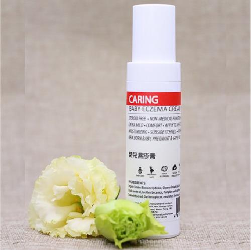 嬰兒濕疹膏 CARING – BABY ECZEMA CREAM 50ml (香港製造)