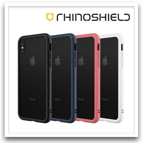 【犀牛盾】iPhone X 耐撞擊邊框手機殼