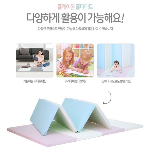 Playon 韓國製 無毒 200*140*4公分 折疊地墊