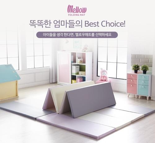 Mellow 韓國製 無毒 160*120*4公分 折疊地墊