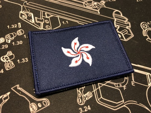 HK Flag Patch with Velcro (Navy Blue)