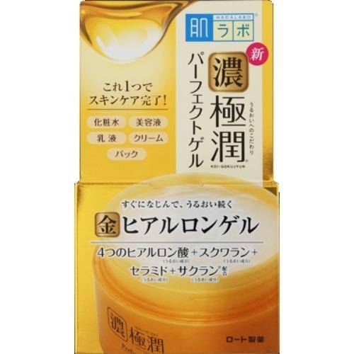 肌研 - 極潤 金緻特濃保濕面霜