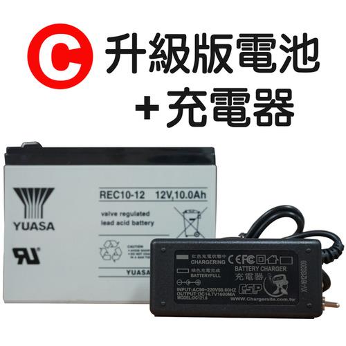 [兒童電動車專用]臺製電池(12V/1.6A)+充電器 (12V/10AH) - 聰明媽咪婦嬰用品生活館