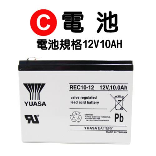 [兒童電動車專用]臺製電池 (12V/10AH) - 聰明媽咪婦嬰用品生活館