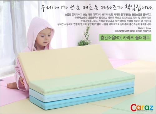 Mellow 韓國製 無毒 200*140*4公分 折疊地墊