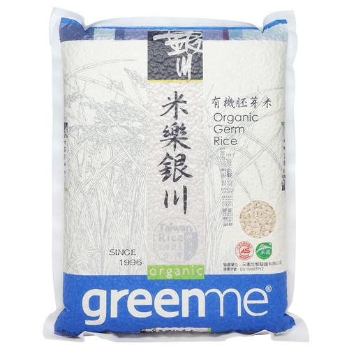 銀川有機胚芽米 2kg/包