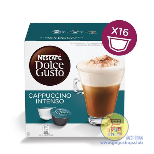 Nescafe Dolce Gusto 特濃 Cappuccino 咖啡膠囊 (8 杯裝)