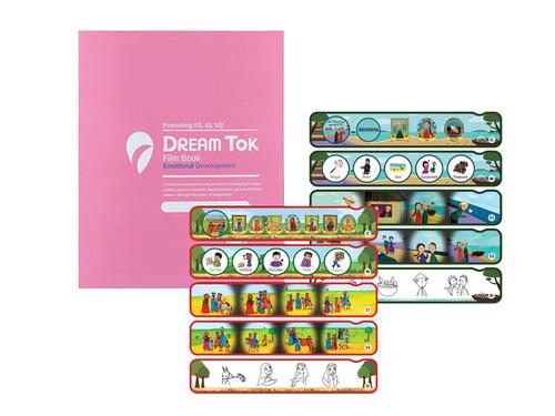 DreamTok童夢故事投影機專屬幻燈片故事書:英語童話王國8