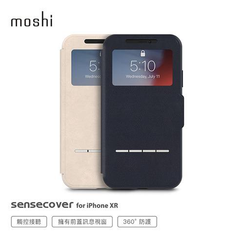 Moshi iPhone XR SenseCover 感應式極簡保護套