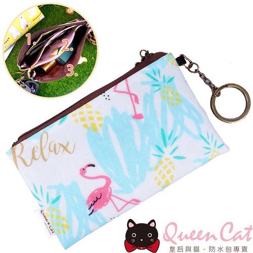 皇后與貓防水包 - Queencat Water Resistant Bag -單拉雙層零錢包 - 藍底粉鶴