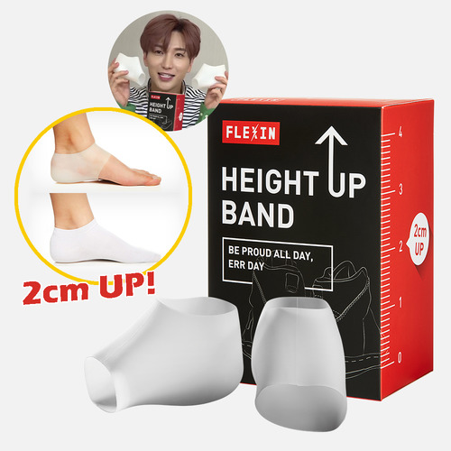 Flexin 自信返哂黎!隱形增高鞋墊 Height Up Band