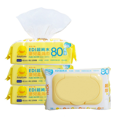 黃色小鴨EDI超純水嬰兒濕紙巾-超厚/80抽