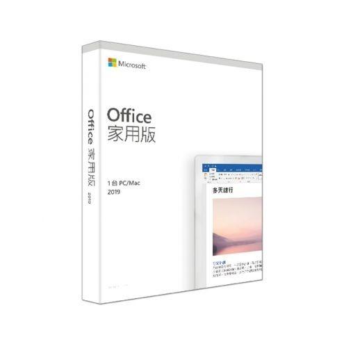 中文 Office 2019 家用版盒裝無光碟 PKC (Win & Mac)