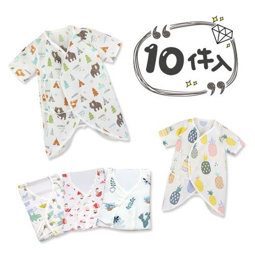 高密度雙層紗布衣包屁衣 新生兒蝴蝶衣嬰兒裝10件入