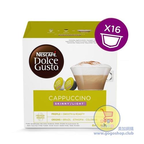 Nescafe Dolce Gusto Cappuccino Light 咖啡膠囊 (8 杯裝)