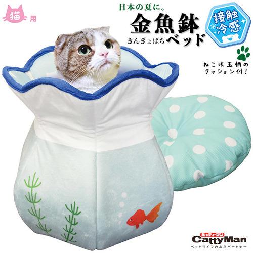 CAT PLUS | (預訂貨品) Cattyman 2019春夏新款! 金魚缸 貓窩