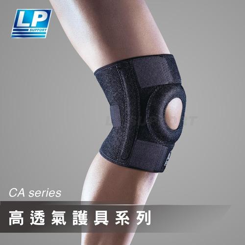 LP SUPPORT - 733CA 高透氣彈簧支撐型護膝