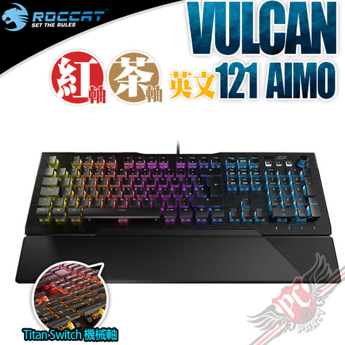 德國冰豹 ROCCAT VULCAN 121 AIMO 黑化版 機械電競鍵盤 茶軸 英文