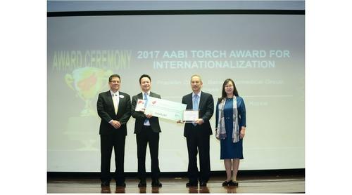 益福生醫榮獲亞洲育成協會2017 AABI火炬國際化獎