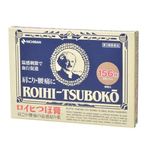 日本直送「日本十大藥妝 必買酸痛貼」 Nichiban ROIHI-TSUBOKO 溫感酸痛貼布 細貼156片