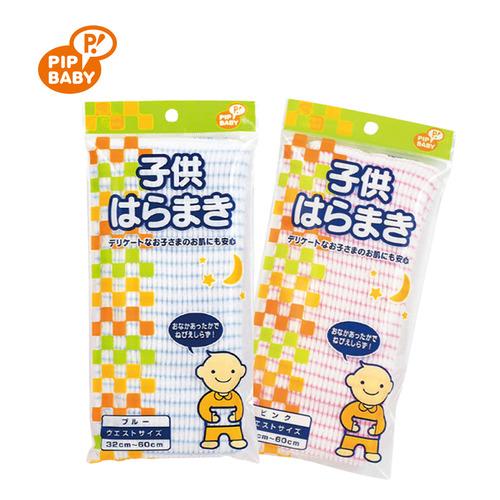 【東京西川】GMP PIP伸縮肚圍 (藍/粉) - 聰明媽咪婦嬰用品生活館