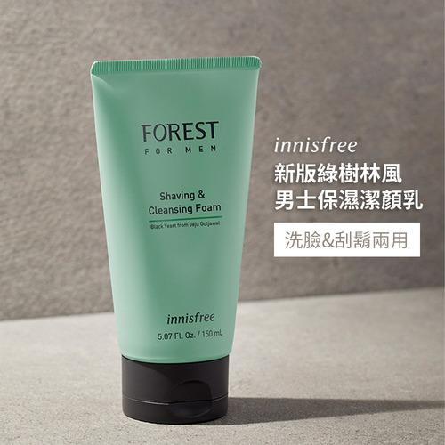 innisfree 新版綠樹林風男士保濕潔顏乳 男性保養 洗臉&刮鬍兩用 李敏皓代言