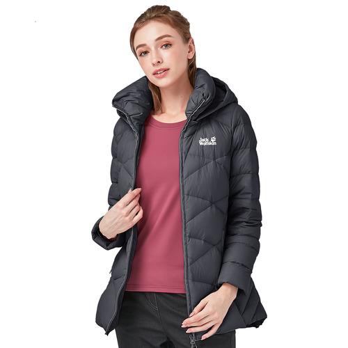 女 機能輕量保暖羽絨外套 修身長版 『藕色』