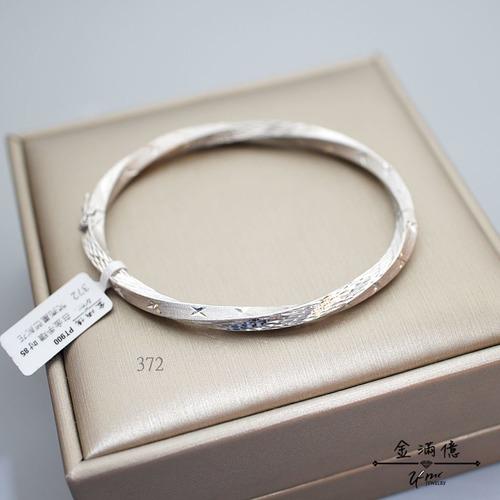 白金手環-扭轉削花光澤-鉑金女生造型手環