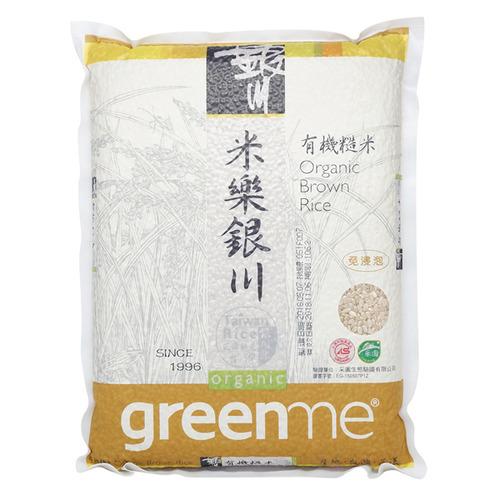 銀川 有機糙米(2kg)(10325)