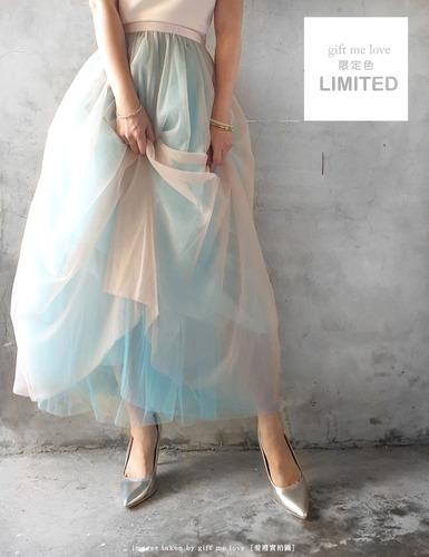 藍綠唐納雀-限量隱藏版特別色 4層手工簡約紗裙(LT02)gift me love 愛禮訂製時裝店