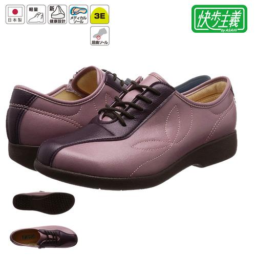 【ASAHI】 日本快步主義女休閒鞋 L135