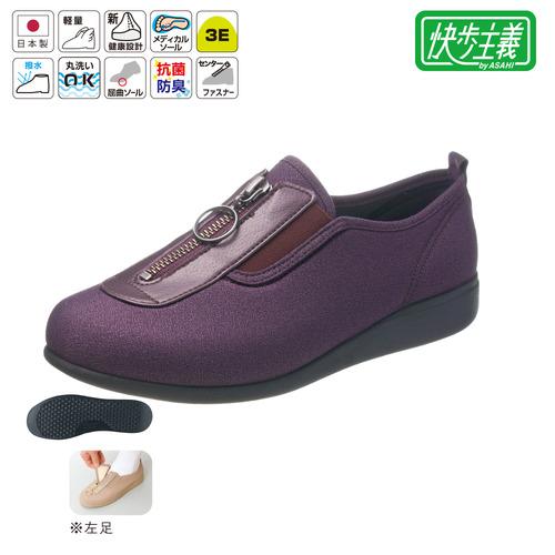 【ASAHI】日本快步主義女休閒鞋 L117(2色)