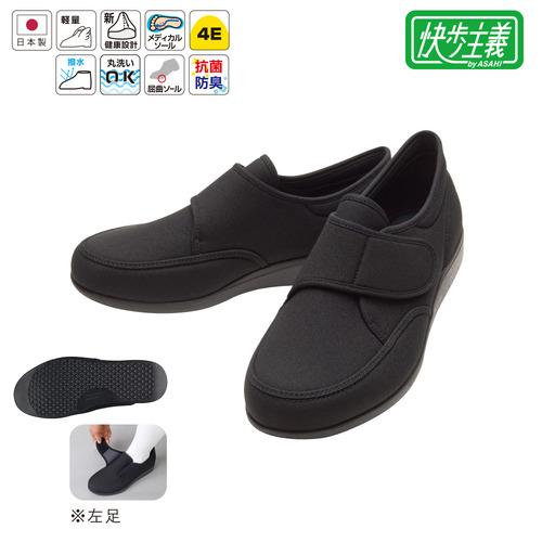 【ASAHI】日本快步主義男休閒鞋M021