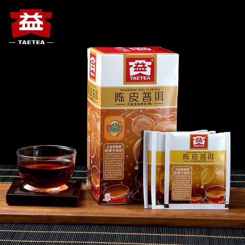 2018年大益普洱熟茶陳皮普洱茶包40克/盒