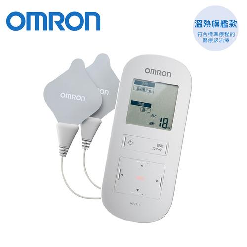 OMRON 溫熱低週波治療器 HVF311