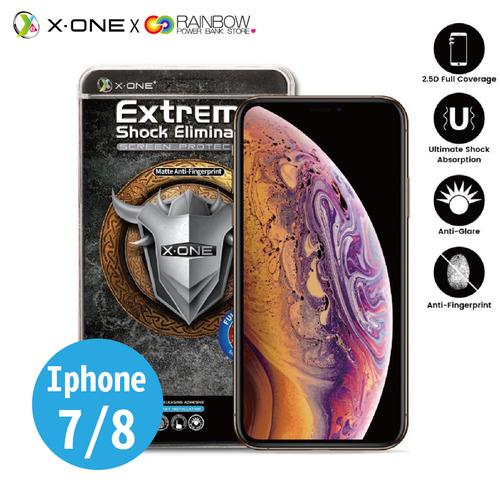 IPhone 7/7 plus/8/8 plus 滿版磨砂手機防彈衣Rainbow x X.ONE