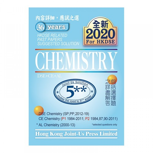 DSE Chemistry Past Papers Suggested Solution | NoteSity