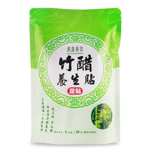 求真草本-竹醋養生貼 30入/袋