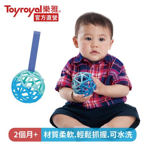 樂雅玩具│魔法洞洞球-海洋藍 (2個月以上)