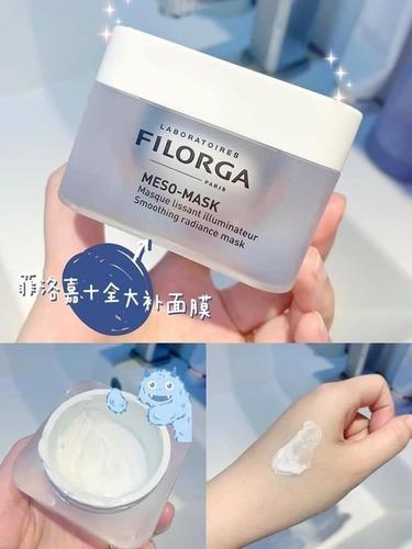 Filorga Meso Mask 十全大補皇牌面膜 (50ml)