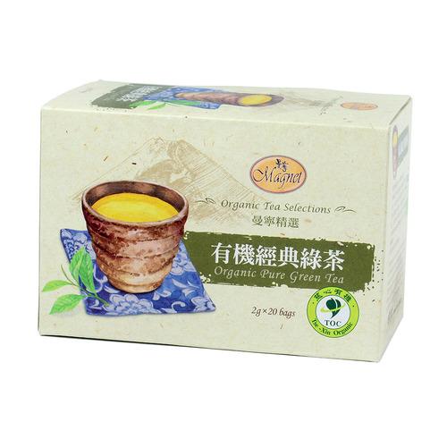 【有機精選茶包系列】有機經典綠茶