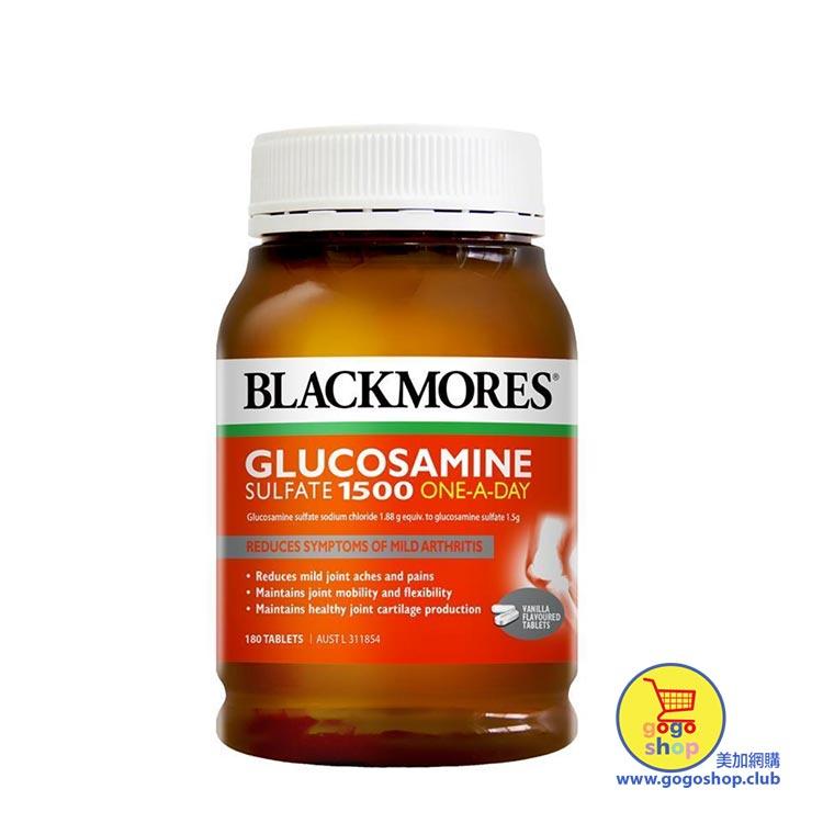 Blackmores 葡萄糖腰 1500mg 膠囊 (180粒裝)
