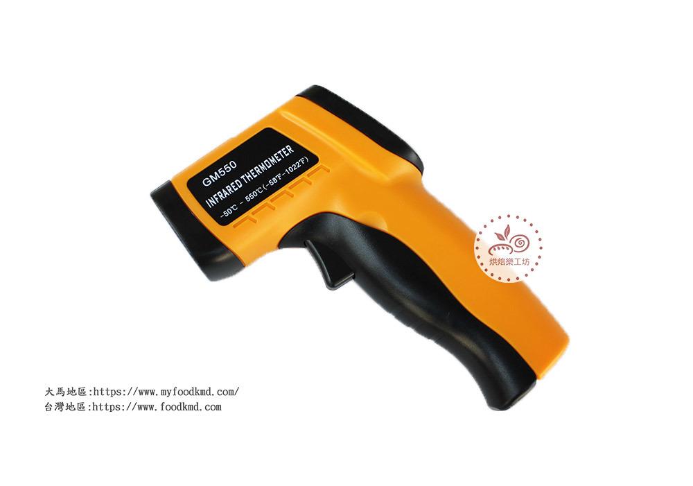 紅外線溫度計_橘黑色_BKGM550