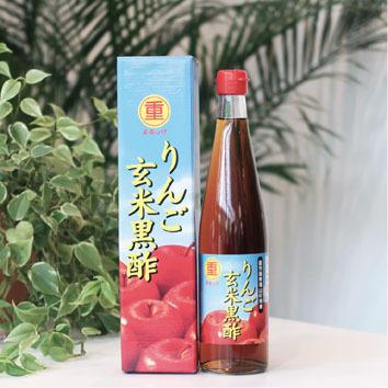 日本直送 蘋果黑醋~不含防腐劑及人工香料 | 防感冒。降膽固醇、降血壓。消疲勞。改善關節痛 -黑酢家
