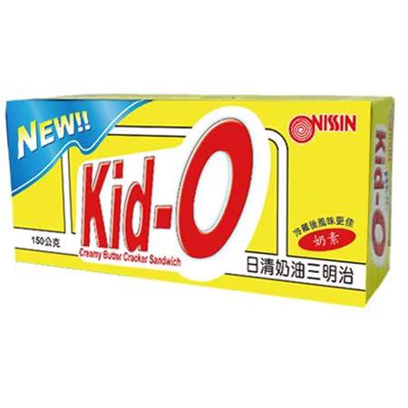 日清Kid-O三明治餅乾-奶油口味150g 2020年最推薦的品牌都在friDay購物
