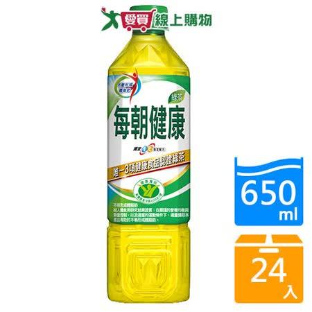 御茶園每朝健康綠茶 650MLx24 瓶|2020年最推薦的品牌都在friDay購物