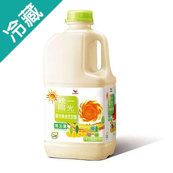 統一陽光無加糖豆漿PE1858ml|2019年最推薦的品牌都在friDay購物
